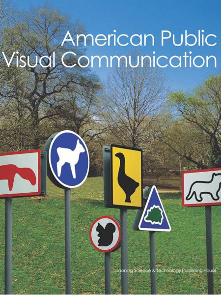 American Public Visual Communication / Thiết kế biển báo đô thị ở Hoa Kỳ