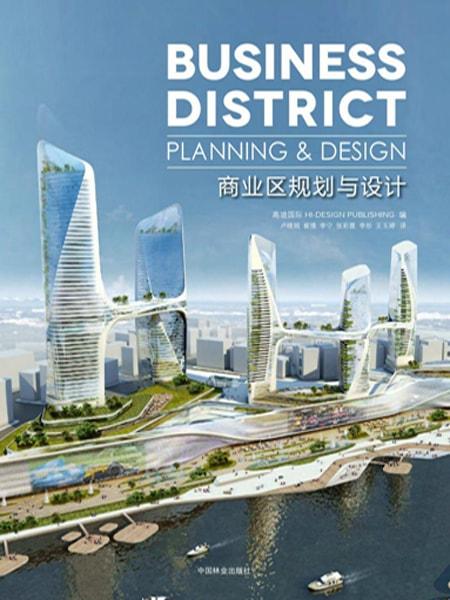 Business District Planning & Design / Quy hoạch và thiết kế khu vực kinh doanh thương mại