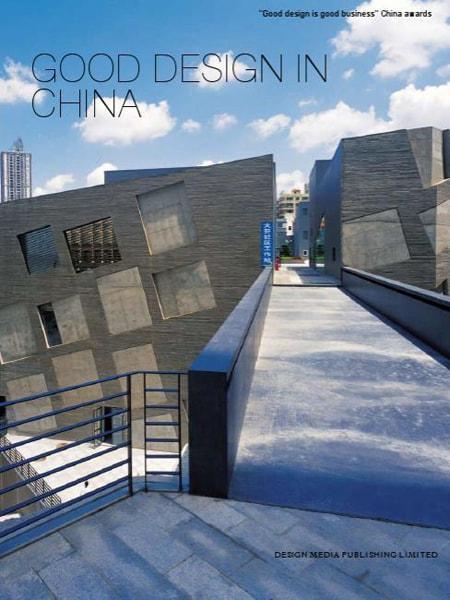 Good Design in China / Các dự án thiết kế kiến trúc cảnh quan hàng đầu ở Trung Quốc