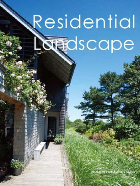 Residential Landscape / Cảnh quan khu ở