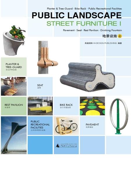 Public Landscape Street Furniture I / Tiện ích công cộng cho không gian cảnh quan đường phố I