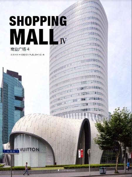 Shopping Mall IV / Thiết kế cảnh quan trung tâm thương mại IV