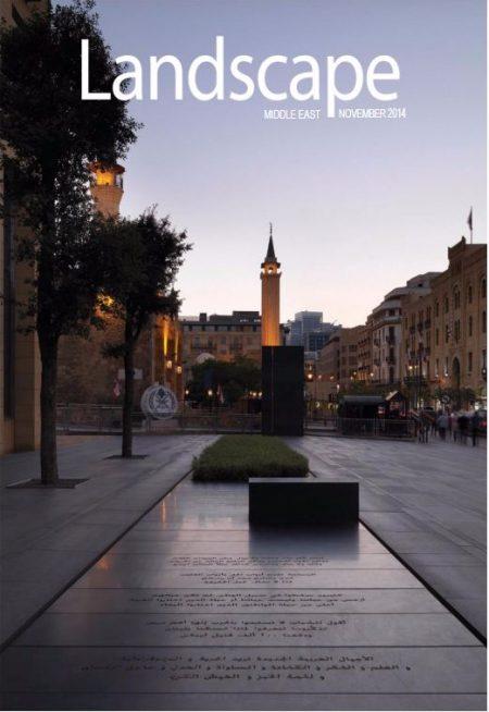 Landscape 11.2014 / Tạp chí Landscape tháng 11 – 2014