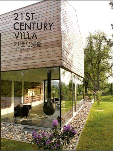 21st Century – Villa (2011)| Biệt thự thế kỷ 21(2011)