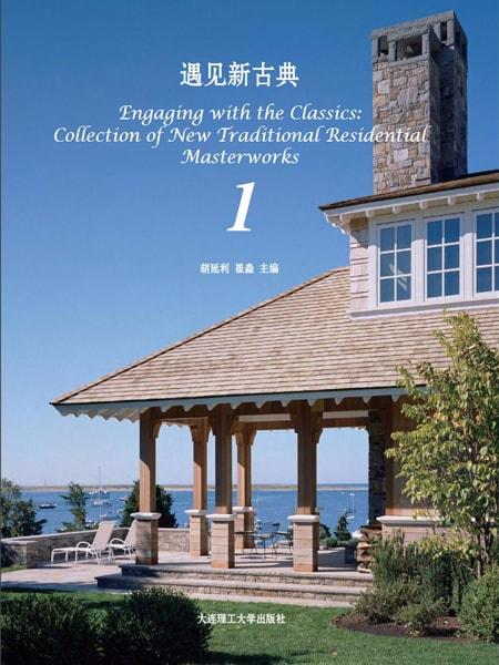 Engaging with the classics: Collection of New Traditional Residential Masterworks| Tập hợp các tác phẩm kinh điển về nhà ở truyền thống