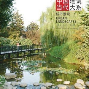 Contemparary architecture in china