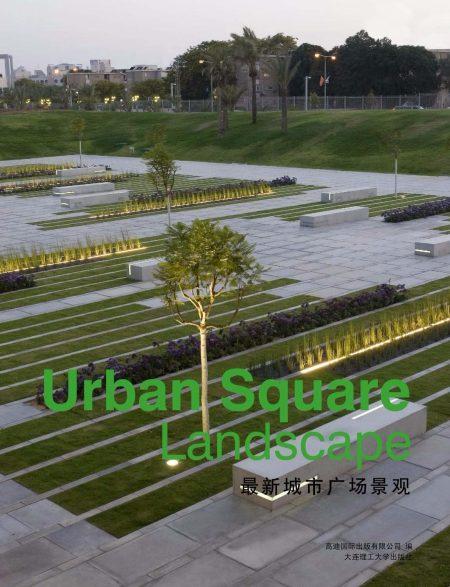 Urban Square Landscape