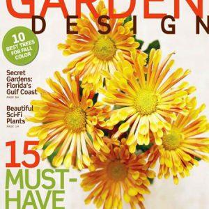 Garden Design- 15 must have mums