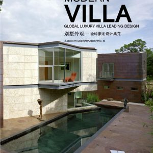 Modern Villa – Global Luxury Villa Leading Design