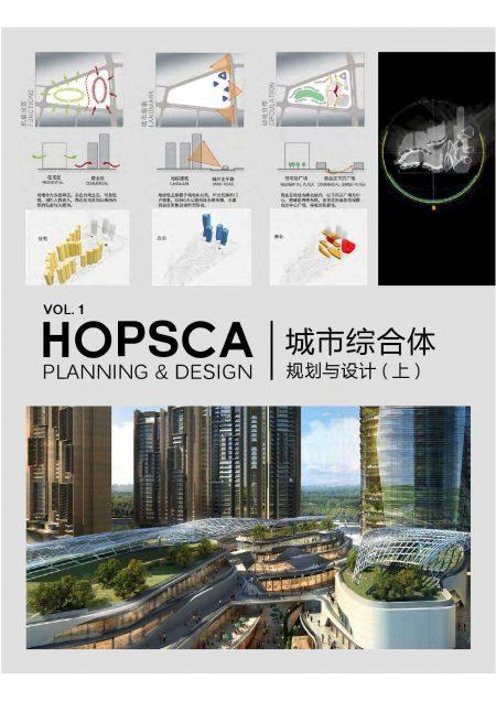 Hopsca Planning 26 Design (Vol 1)