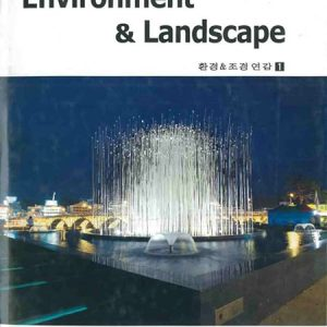 Enviroment & Landscape Vol 1