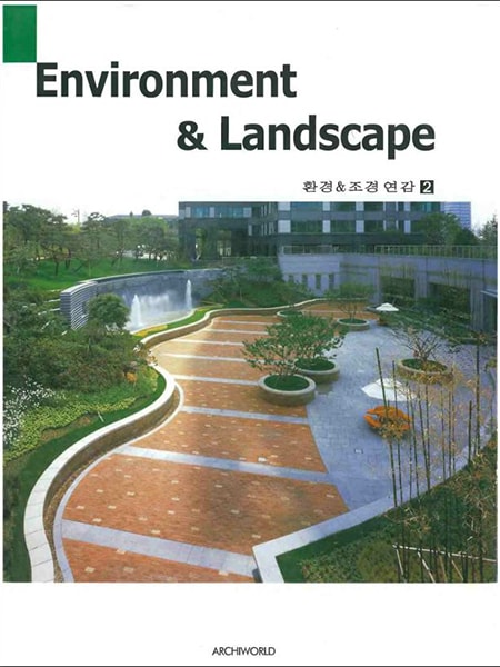 Enviroment & Landscape Vol 2
