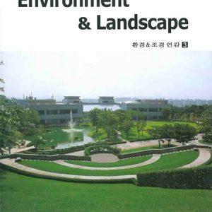 Enviroment & Landscape Vol 3
