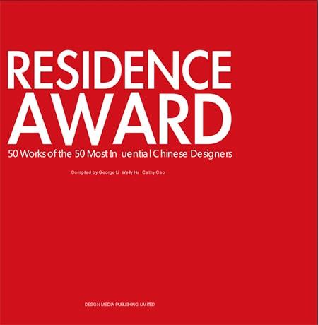 Residence Awards