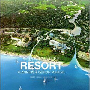 Resort planning design manual