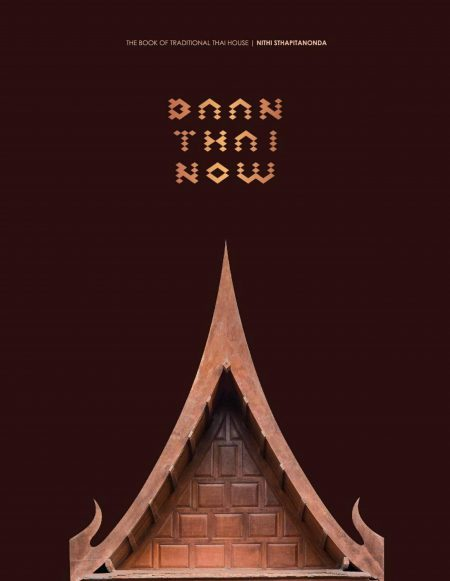 Baan Thai Now – The book of traditional Thai house