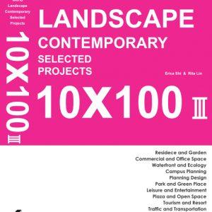 10×100 World Landscape Contemporary